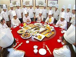 西安烹饪学校
