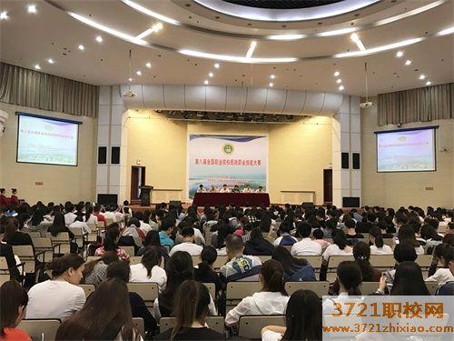 河南省民政学校2020年招生简章