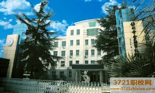 郑州市金融学校2020年招生简章