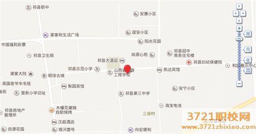 山西省铁路工程学校地址在哪里