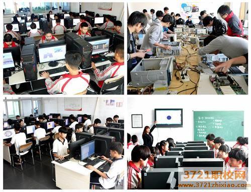 石家庄市长安无线电专业学校计算机应用专业