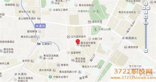 青岛城市管理职业学校地址在哪里