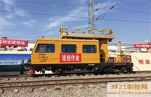 石家庄通达铁路学校内燃机车运用与检修专业
