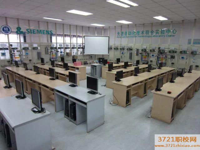 青岛市技师学院2020年招生简章
