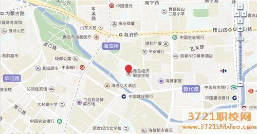 青岛经济职业学校地址在哪里