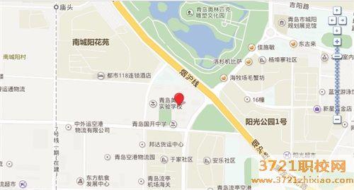 青岛民航职业学校地址在哪里