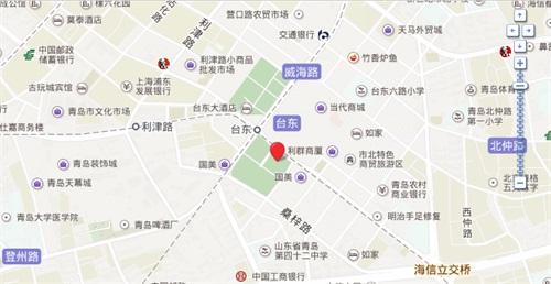 青岛交通职业学校地址在哪里