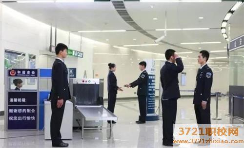 河北省冀广铁路学校城市轨道交通运营管理专业