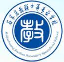 石家庄教联中等铁路专业学校
