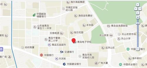 山东省青岛电子学校地址在哪里