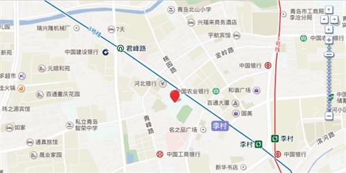 青岛财经职业学校地址在哪里