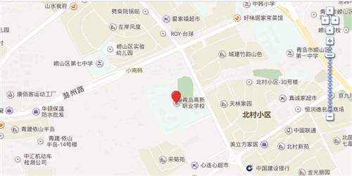 青岛高新职业学校地址在哪里