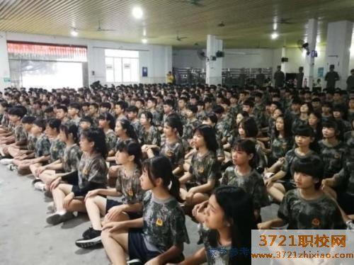 河北省新华冶金技工学校招生要求有哪些