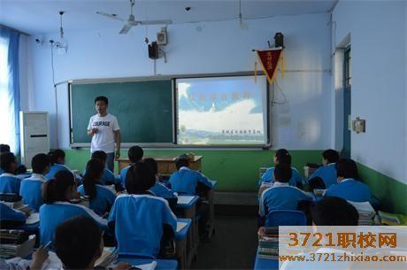 石家庄市藁城区职业技术教育中心招生简章