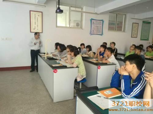 石家庄市藁城区职业技术教育中心招生要求_报名条件_分数线