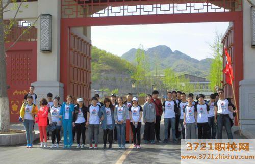 山西省运城天龙学校2020年招生简章