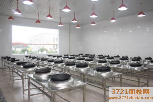西安餐饮培训学校