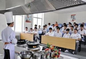 西安烹饪大专学校
