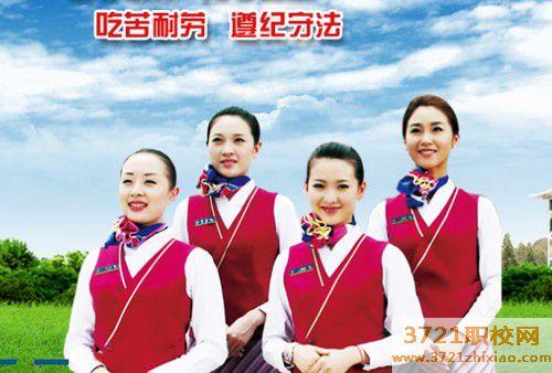 青岛高铁学校在哪里