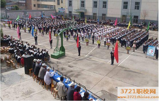 西宁市湟中职业厨师技术学校