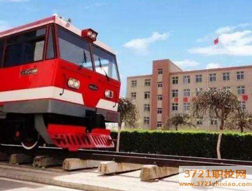 石家庄铁路技术学校招生要求
